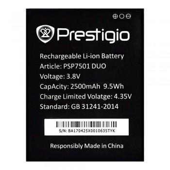 Аккумулятор Prestigio PSP7501 DUO (2500 mAh)