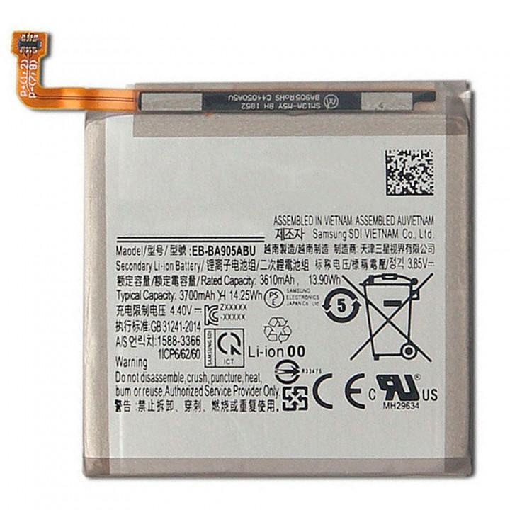 Аккумулятор EB-BA905ABU для Samsung A805 Galaxy A80 (3700 mAh)