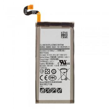 Аккумулятор EB-BG950ABE для Samsung G950F Galaxy S8 (3000 mAh)