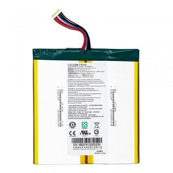 Аккумулятор Acer 4260124P для Acer Iconia One 10 S1002-17FR (8400 mAh)