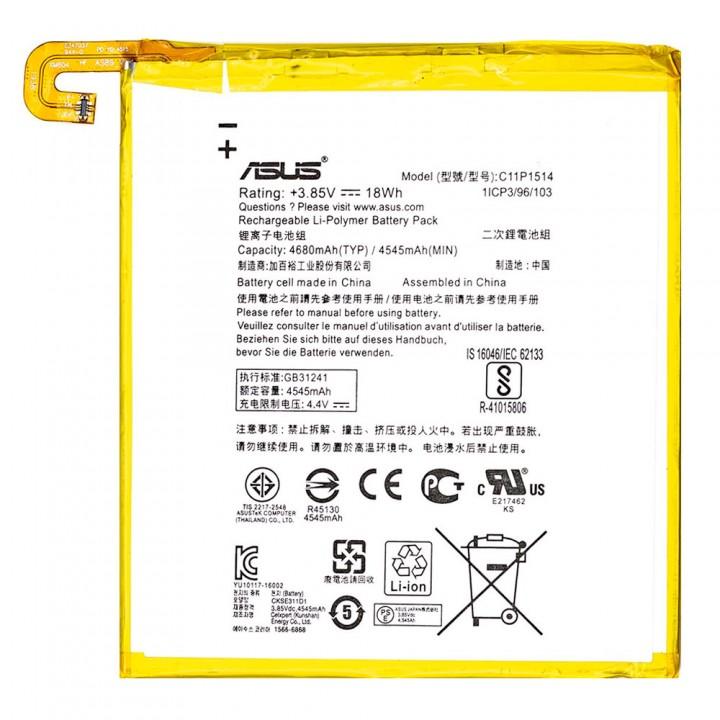 Аккумулятор Asus C11P1514 (4680 mAh)
