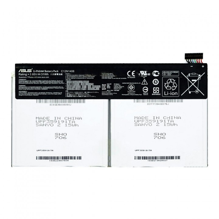 Аккумулятор Asus C12N1406 (8000 mAh)