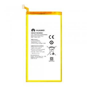 Аккумулятор Huawei HB3873E2EBC / Li3949T44P8h945754 (4850 mAh)