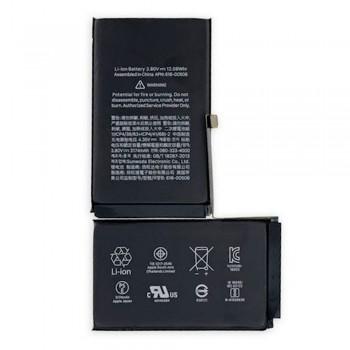 Аккумулятор для Apple iPhone 11 Pro (3046 mAh)