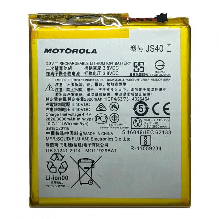 Аккумулятор Motorola JS40 для Motorola Moto Z3 (3000 mAh) (Original PRC)