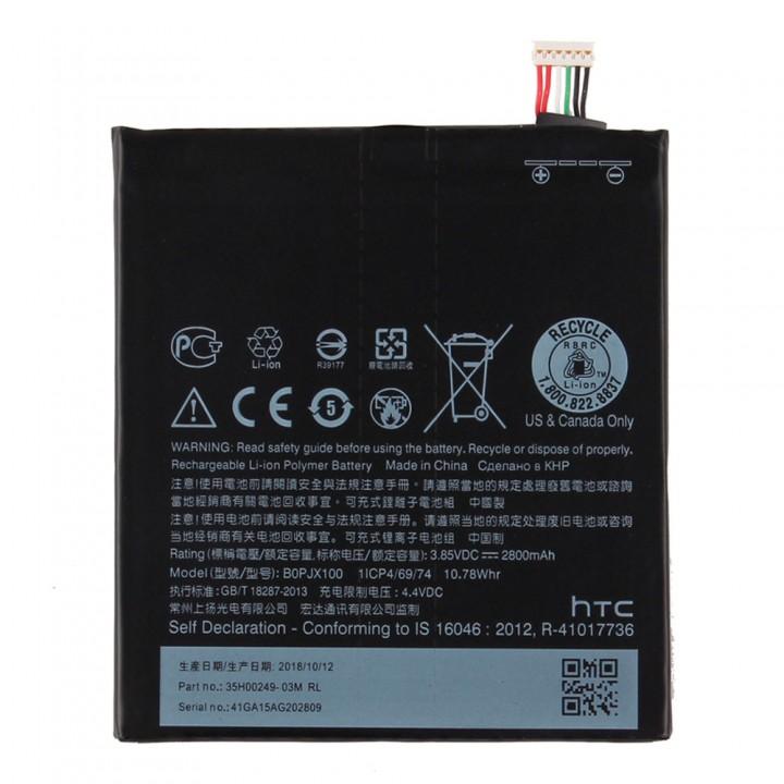 Аккумулятор HTC BOPJX100 (2800 mAh)
