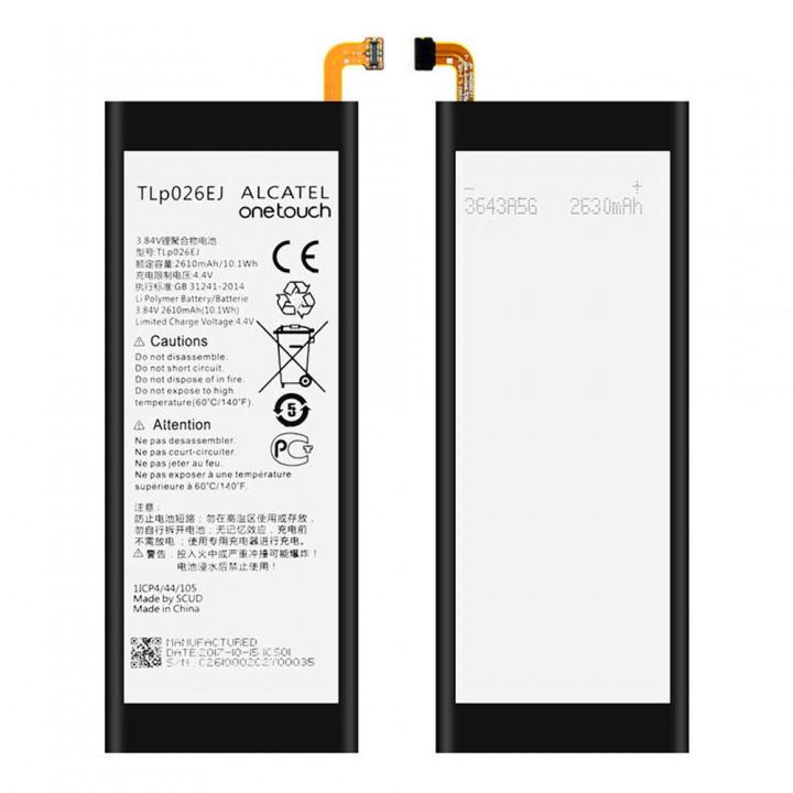 Аккумулятор Alcatel TLp026EJ / TLp026E2 (2610 mAh)