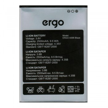 Аккумулятор Ergo A556 Blaze (2500 mAh)