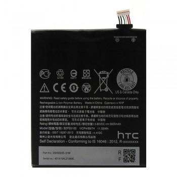 Аккумулятор HTC B2PS5100 (3000 mAh)