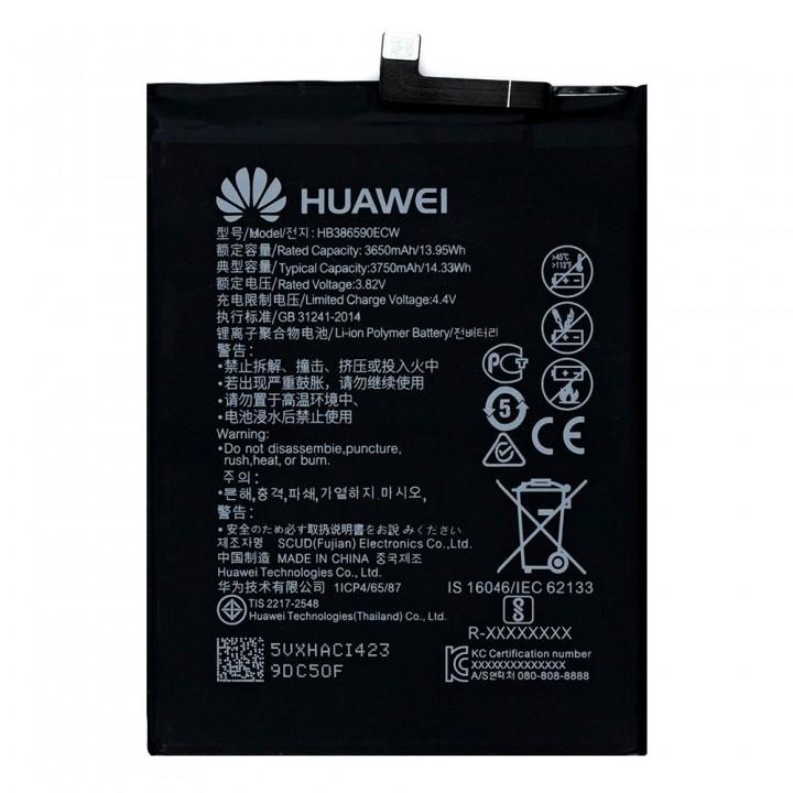 Аккумулятор Huawei HB386590ECW (3750 mAh)