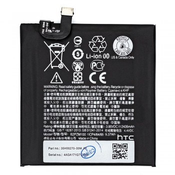 Аккумулятор HTC B2PZM100 для HTC U Play EEA (2435 mAh)