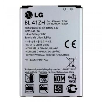 Аккумулятор LG BL-41ZH для LG D290 / D295 / H320 (1900 mAh)