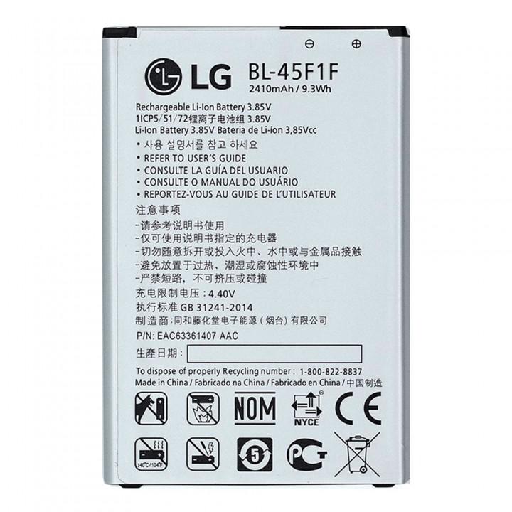 Аккумулятор LG BL-45F1F для LG K7 / K8 (2410 mAh)