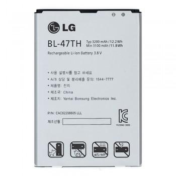 Аккумулятор LG BL-47TH для LG F350 Optimus G Pro 2 (3200 mAh)