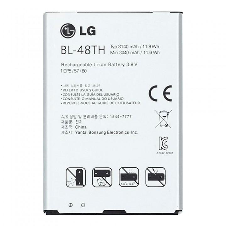 Аккумулятор LG BL-48TH для LG Optimus G Pro (3140 mAh)