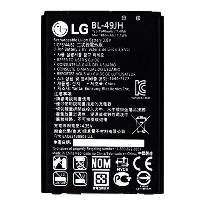 Аккумулятор LG BL-49JH для LG K3 LTE / K4 (1940 mAh)