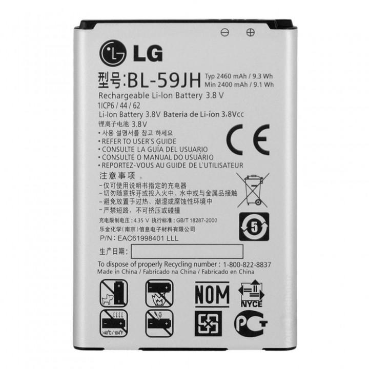 Аккумулятор LG BL-59JH для LG P715 / P713 (2460 mAh)