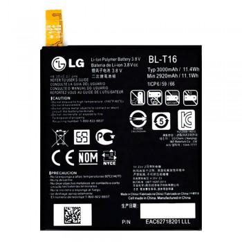 Аккумулятор LG BL-T16 для LG Optimus G Flex 2 (3000 mAh)