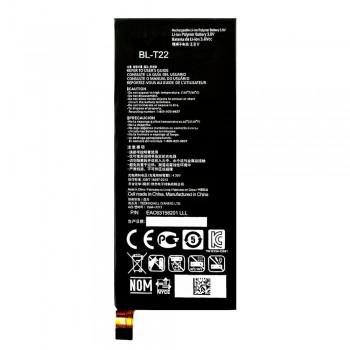 Аккумулятор LG BL-T22 для LG H650 (2050 mAh)