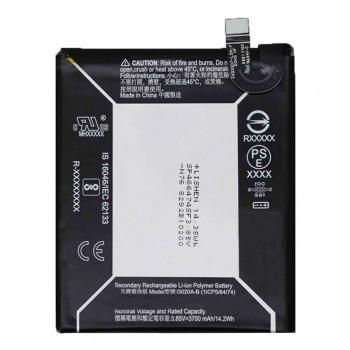 Аккумулятор Google G020A-B для Google Pixel 3a XL (3700 mAh) (Original PRC)