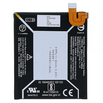 Аккумулятор Google G020E-B для Google Pixel 3a (3000 mAh) (Original PRC)