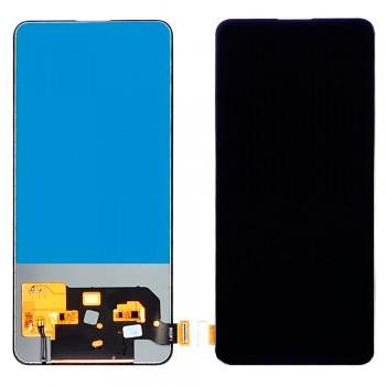 Дисплей Vivo V15 Pro с тачскрином (Black) (OLED-экран) (High Copy)