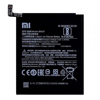 Аккумулятор Xiaomi BM3F для Xiaomi Mi 8 Explorer Edition (2900 mAh)