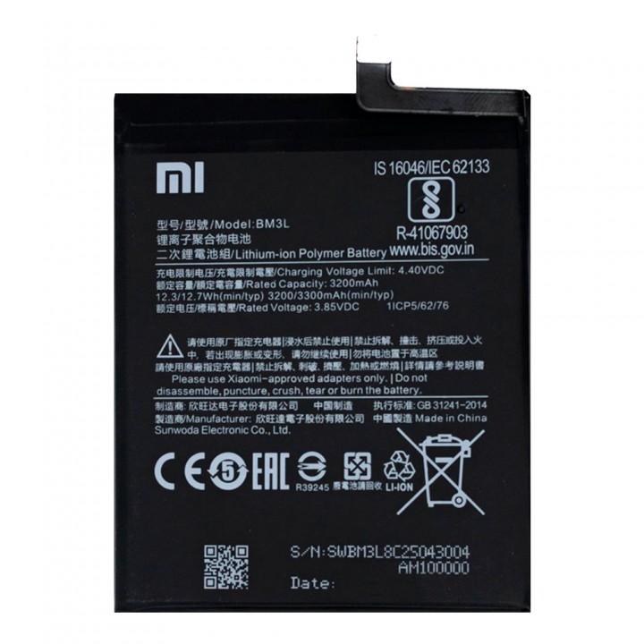 Аккумулятор Xiaomi BM3L для Xiaomi Mi 9 (3300 mAh)