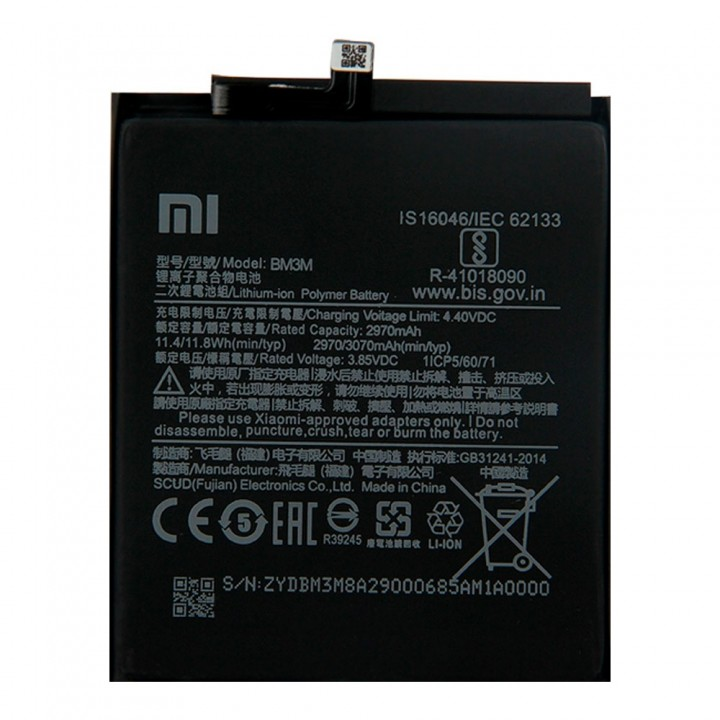 Аккумулятор Xiaomi BM3M для Xiaomi Mi 9 SE (3070 mAh)