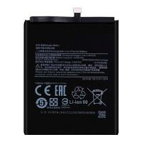 Аккумулятор Xiaomi BM4J для Xiaomi Redmi Note 8 Pro (4400 mAh) (Original PRC)