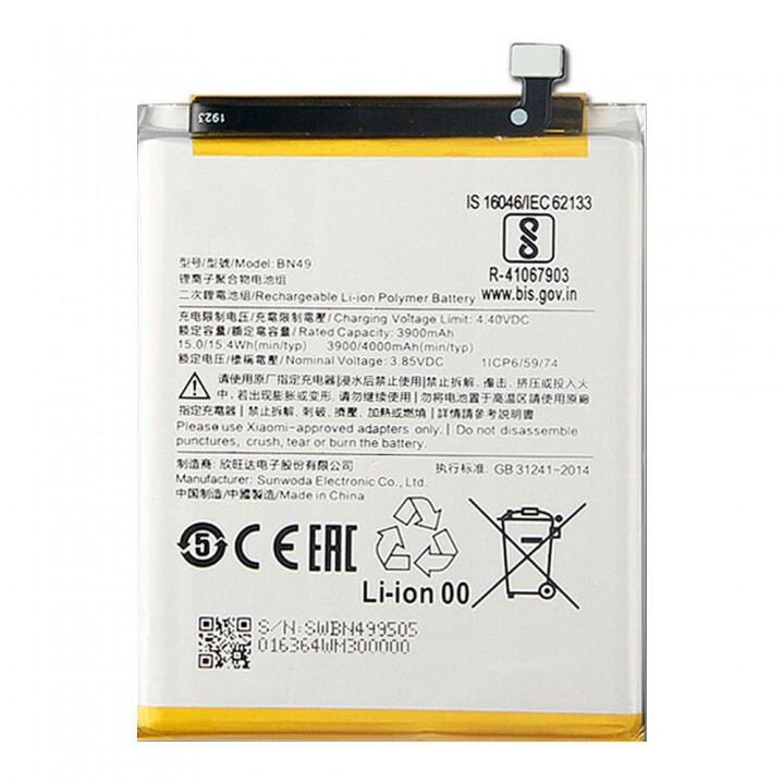 Аккумулятор Xiaomi BN49 для Xiaomi Redmi 7A (4000 mAh)