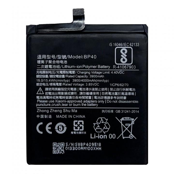 Аккумулятор Xiaomi BP40 для Xiaomi Mi 9T Pro / Redmi K20 Pro (4000 mAh)