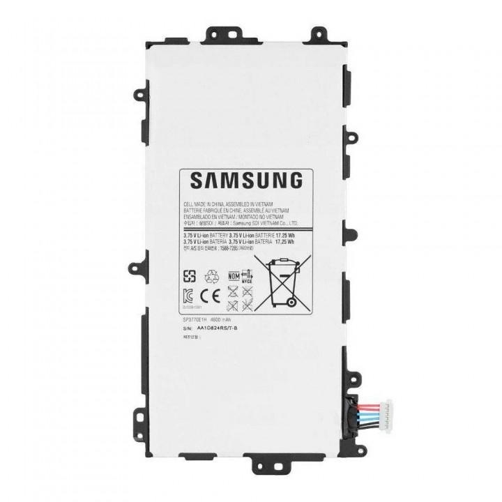 Аккумулятор Samsung SP3770E1H для Samsung N5100 / N5110 / N5120 Galaxy Note 8.0 (4600 mAh)