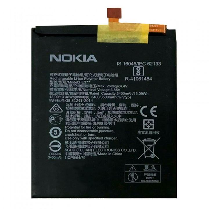 Аккумулятор Nokia HE377 для Nokia X71 (2019) (3500 mAh)