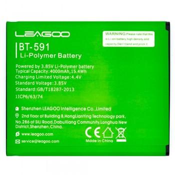 Аккумулятор Ergo B501 Maximum / Pixus Volt / Leagoo BT-591 (4000 mAh)