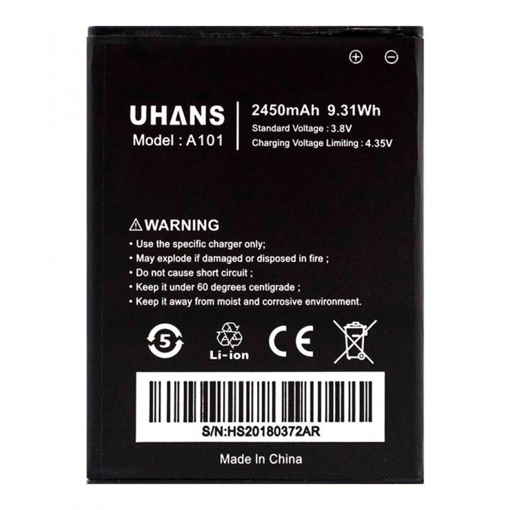 Аккумулятор Ergo F502 Platinum / Uhans A101 (2450 mAh)