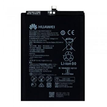 Аккумулятор Huawei HB4073A5ECW / HB3973A5ECW (5000 mAh)