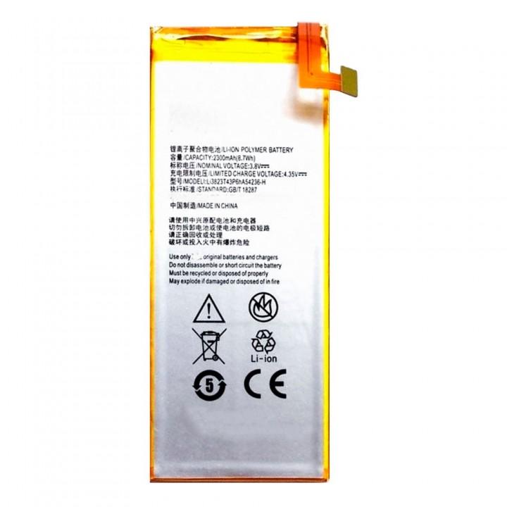 Аккумулятор ZTE Li3824T43P6HA54236 для ZTE Blade S6 (2400 mAh)