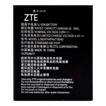 Аккумулятор ZTE Li3824T44P4h716043 для ZTE Blade A520 / A520C / A521 (2400 mAh)