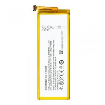 Аккумулятор ZTE Li3830T43P3HB34243 для ZTE Nubia Z7 Max (3100 mAh)