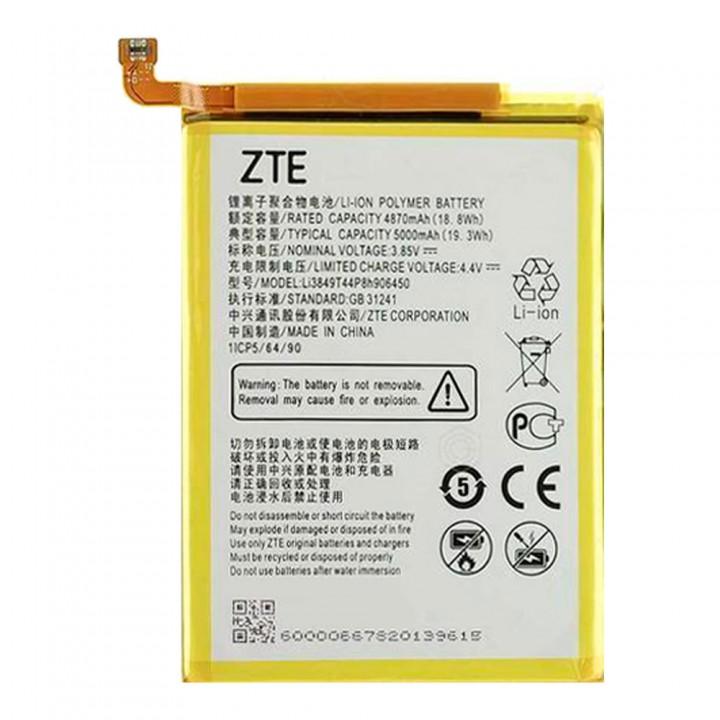 Аккумулятор ZTE Li3849T44P8h906450 для ZTE Blade A6 / A6 Lite (5000 mAh)