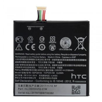 Аккумулятор HTC B2PQ9100 (2100 mAh)