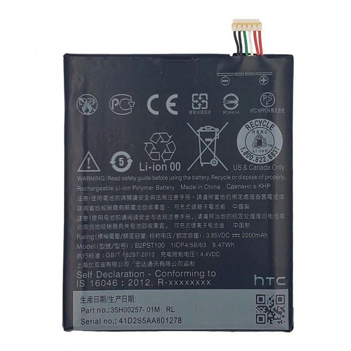 Аккумулятор HTC B2PST100 (2200 mAh)