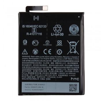 Аккумулятор HTC B2PXH100 (4000 mAh)