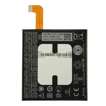 Аккумулятор HTC B2PZC100 (3000 mAh)