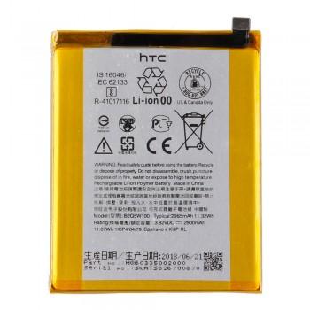 Аккумулятор HTC B2Q5W100 (2400 mAh)