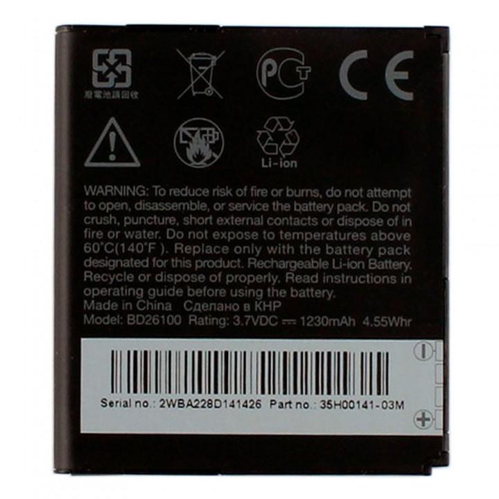 Аккумулятор HTC BD26100 / BA S470 (1300 mAh)