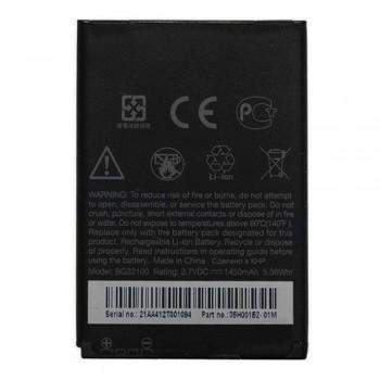 Аккумулятор HTC BG32100 / BH11100 / BA S520 / BA S530 / BTR6285B / BTR6410B (1500 mAh)