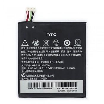 Аккумулятор HTC BJ83100 / BJ40100 (1800 mAh)