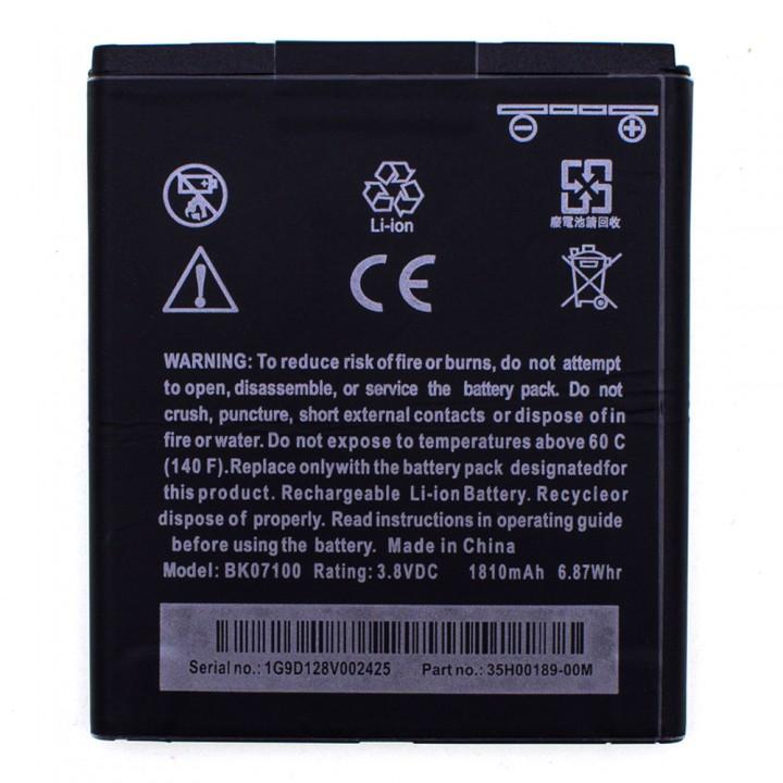 Аккумулятор HTC BK07100 / BA S860 (1950 mAh)